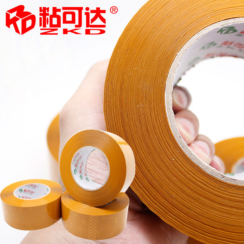 Quality assurance Beige tape 5.5cm yellow tape packing tape