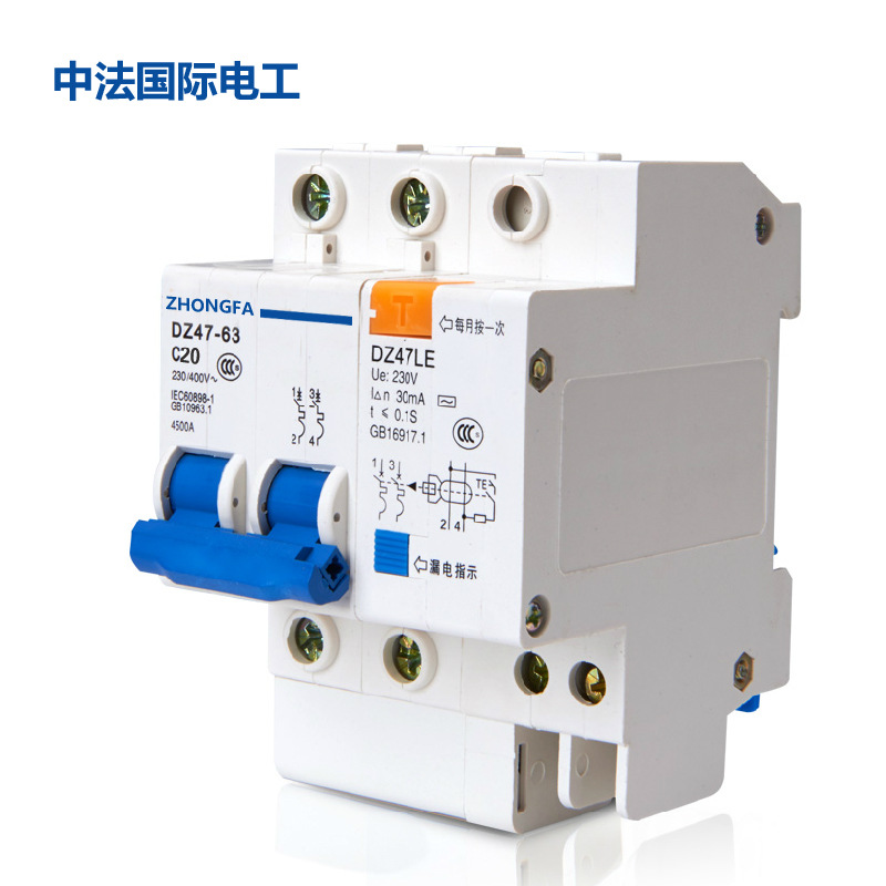 Sino-French leakage protection 1P 2P 16A--63A air switch with leakage protection leakage circuit bre