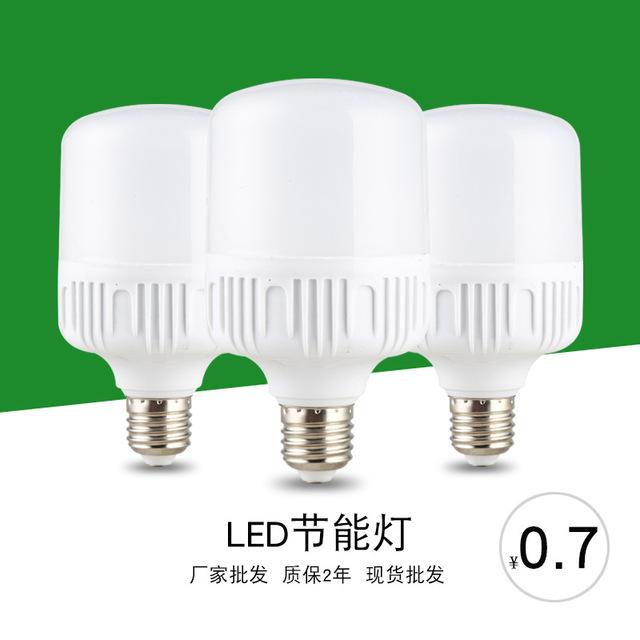 Gaofushuai led bulb e27 screw bulb lamp waterproof and dustproof white fumei three-proof energy-savi