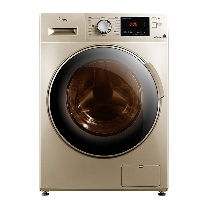Midea 10 kg KG drum washing machine automatic household washing and drying integrated with drying MD