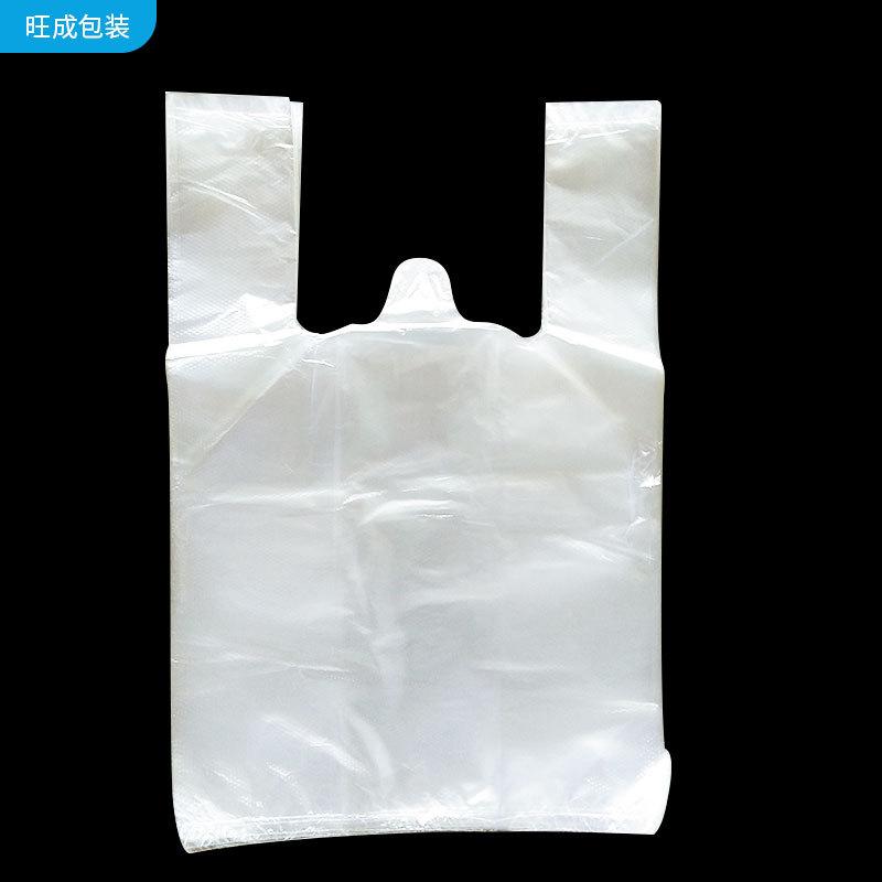 Transparent white plastic bag vest small white bag food bag disposable breakfast bag packing