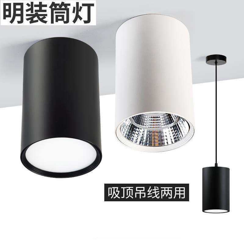 YIYIWAN LED surface mounted downlight, COB spotlight, non-opening, ceiling type commercial lighting