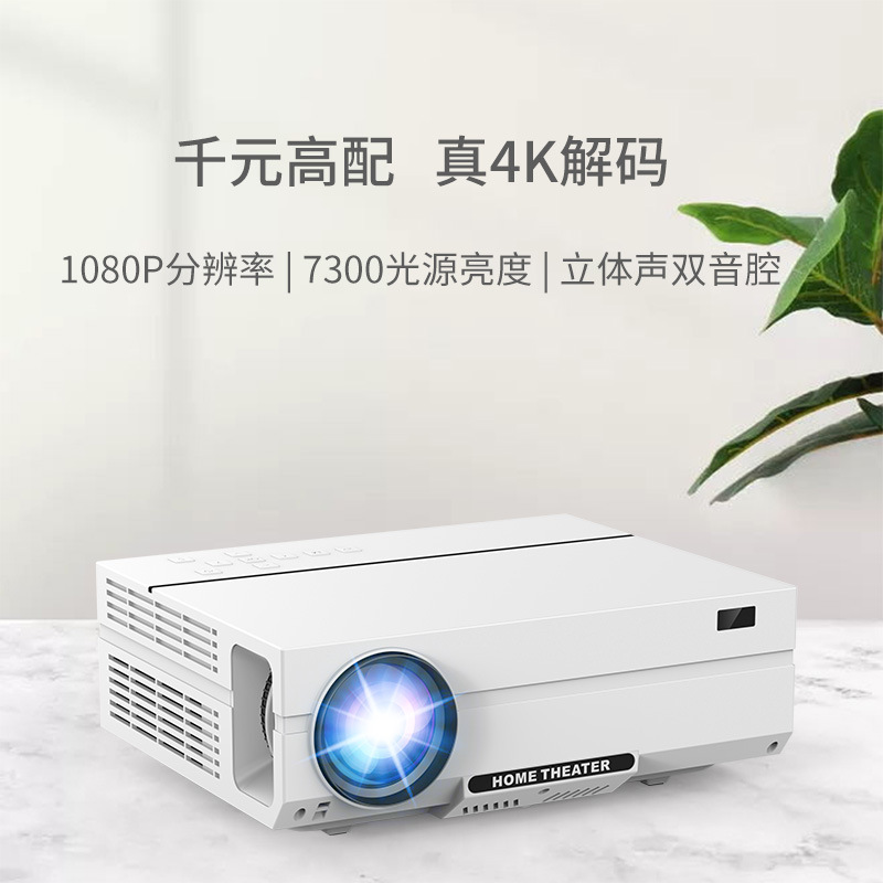 Yingbeier t26a projector is equipped with home HD with intelligent system, office mobile phone and s