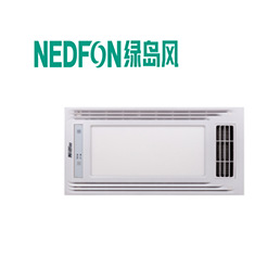 Nedfon Green Island wind heating Yuba remote control multifunctional heater household embedded integ