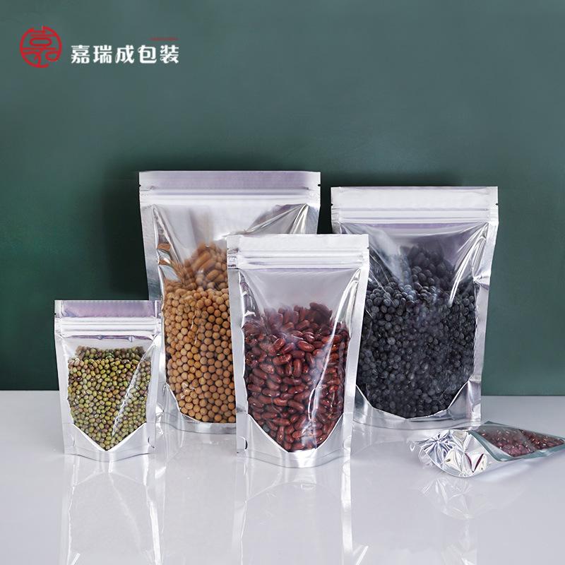 JIARUICHENG Aluminum plated Yin Yang self supporting bone bag translucent aluminum plated self seali
