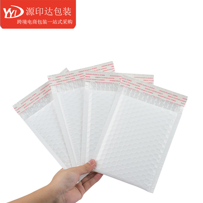 YUANYINDA Pearlescent film bubble bag thickened white pure material foreign trade envelope bag matte