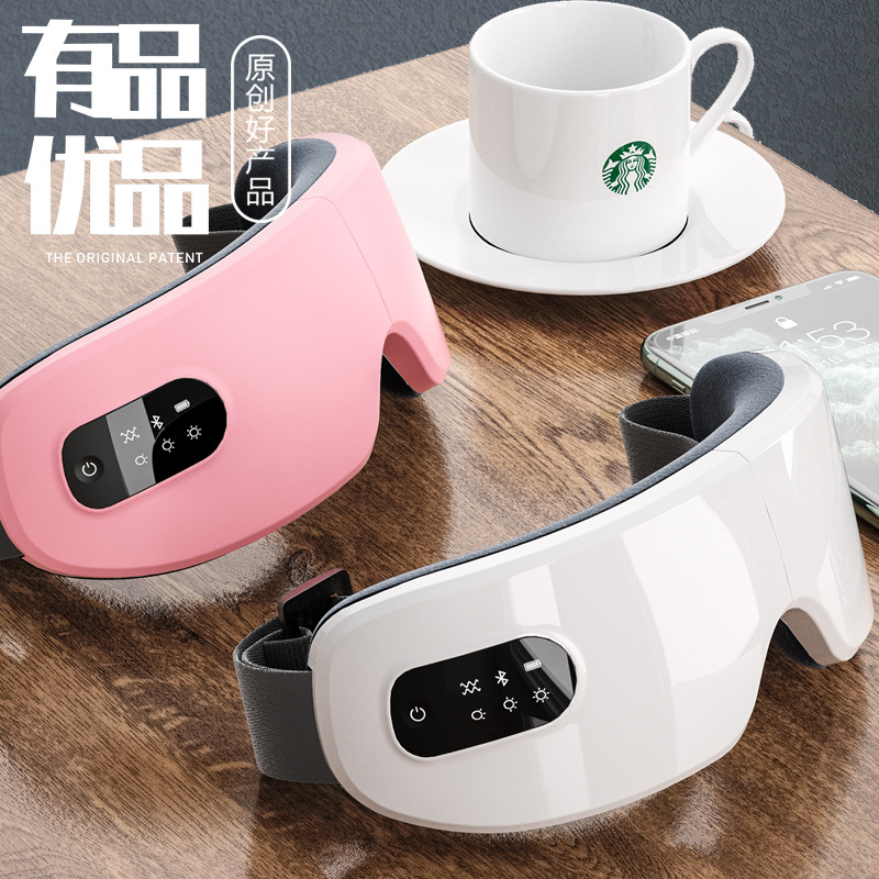 Shusen eye massage instrument hot compress steam eye mask eye protector student gift eye protector c