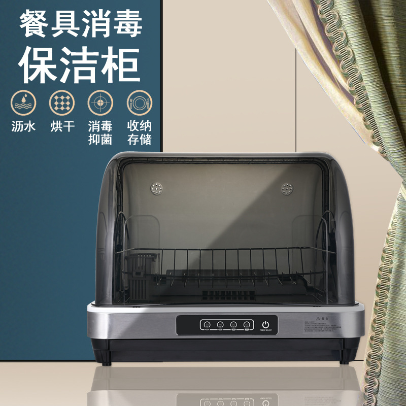Disinfection cabinet household tableware dryer UV disinfection cupboard 110V American small househol
