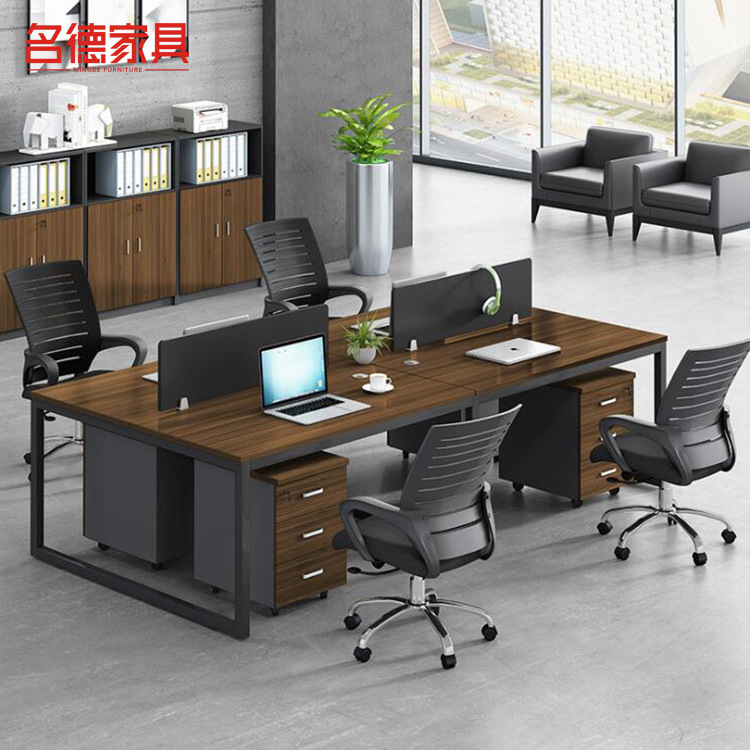 MINGDE Office screen table 4-person simple spot plate 4-person company employee computer desk and ch
