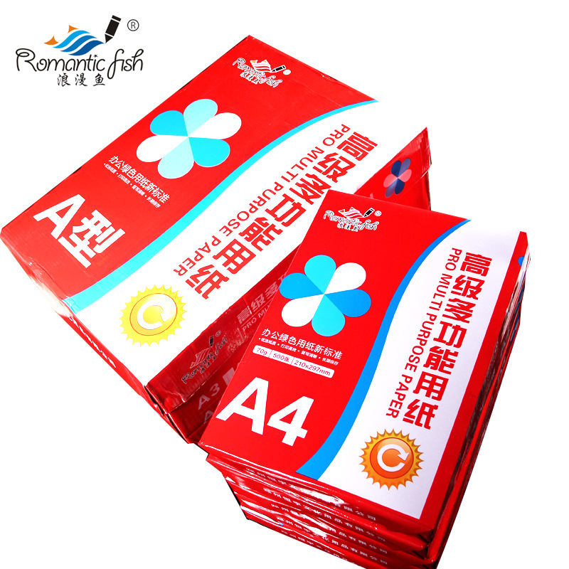 Copy paper stock wholesale 70g full box office computer printing white paper manuscript paper raw wo