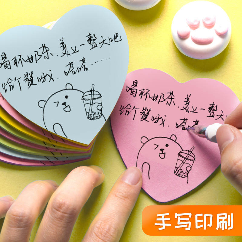 Xinfa take away post it notes good evaluation sticker five star card handwritten card with words fun