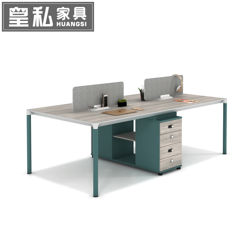 HUANGSI Staff office desk and chair combination 4/6 four-person staff card seat screen station desk