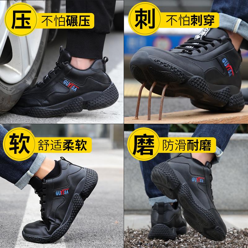 JINGTU Labor insurance shoes men's lightweight and wear-resistant 6kv electrical insulation shoes a