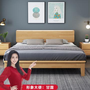 WEIHANG giường Giường gỗ rắn 1,5m 1,8m 1,2 giường đôi kiểu Bắc Âu giường đôi hiện đại tối giản cho c