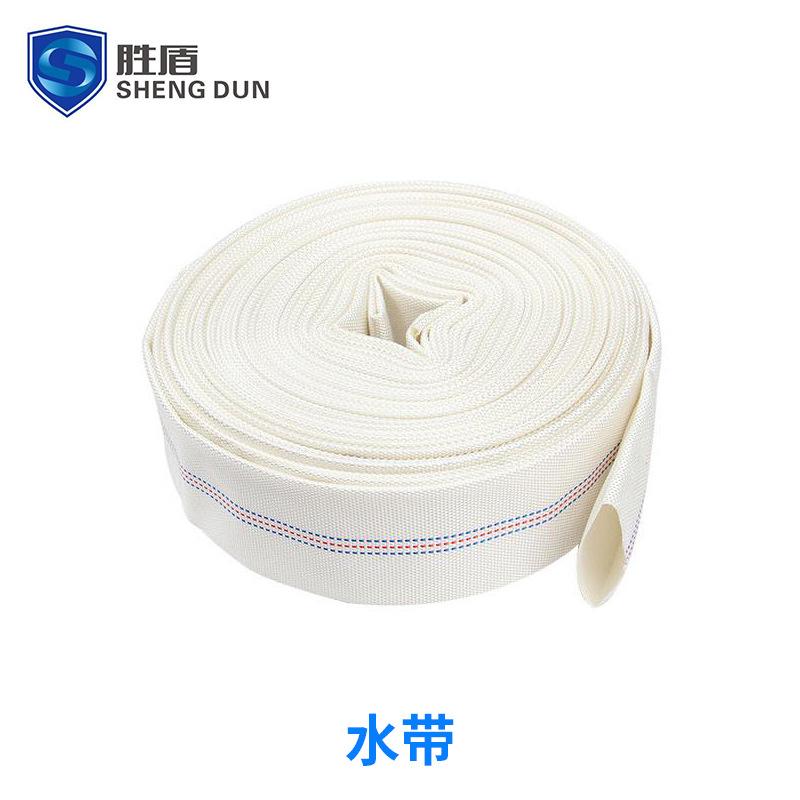 SHENGDUN Fire hose, agricultural irrigation hose, fire-fighting equipment, fire hose, canvas hose