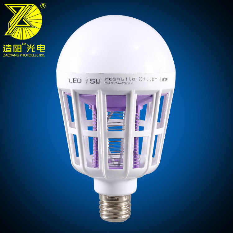 ZAOYANG led mosquito killer mosquito repellent bulb lamp household lighting mosquito killer dual pur