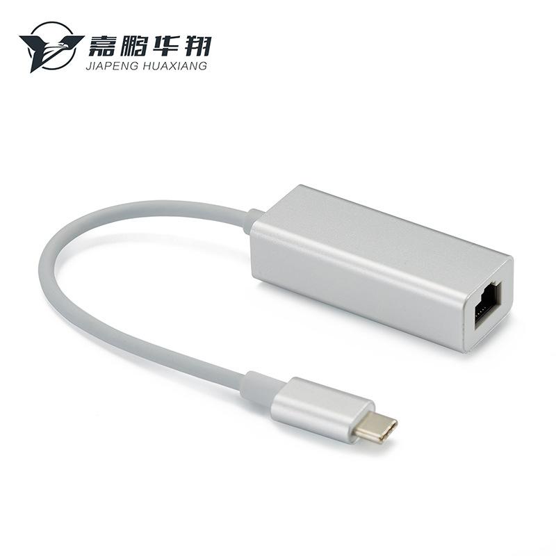RJ45 Ethernet port converter of type-C network card 100 MB tape line drive free desktop notebook ult