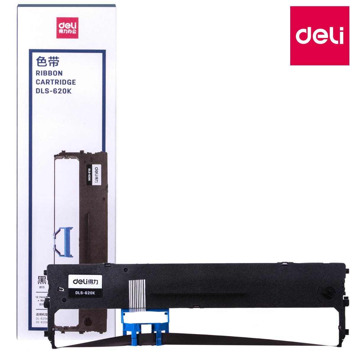 Deli dls-620k is suitable for 620k printer needle type original de-620k ribbon rack + ribbon core