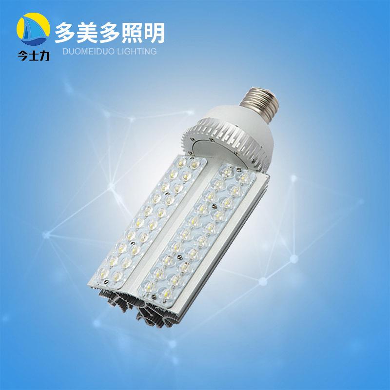 High-power led corn lamp aluminum horizontal plug lamp 18W36W60W street lamp instead of light source