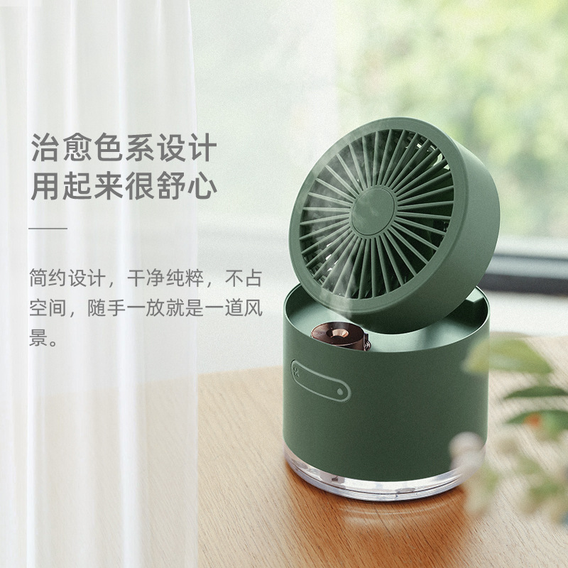 2020 Summer Folding Humidifier Fan Moisturizing Spray Cold Wind USB Charging Portable Desktop Night