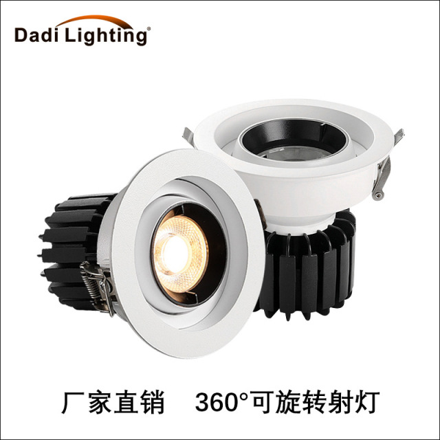 DadiLighting 360 degree rotating ceiling high-end spotlight adjustable angle round hotel cob wall wa