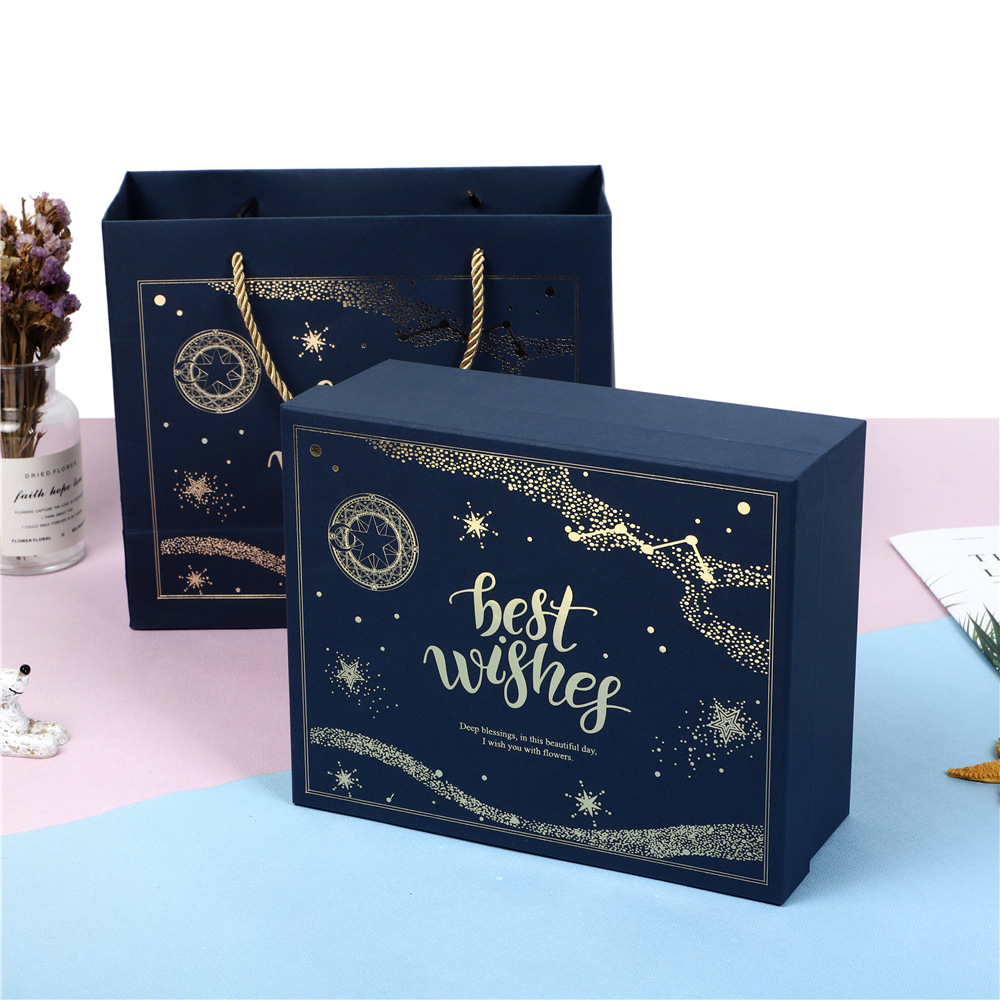 SILUO Blue gift box Constellation hot silver gift box, give men's husband belt perfume box, best ma
