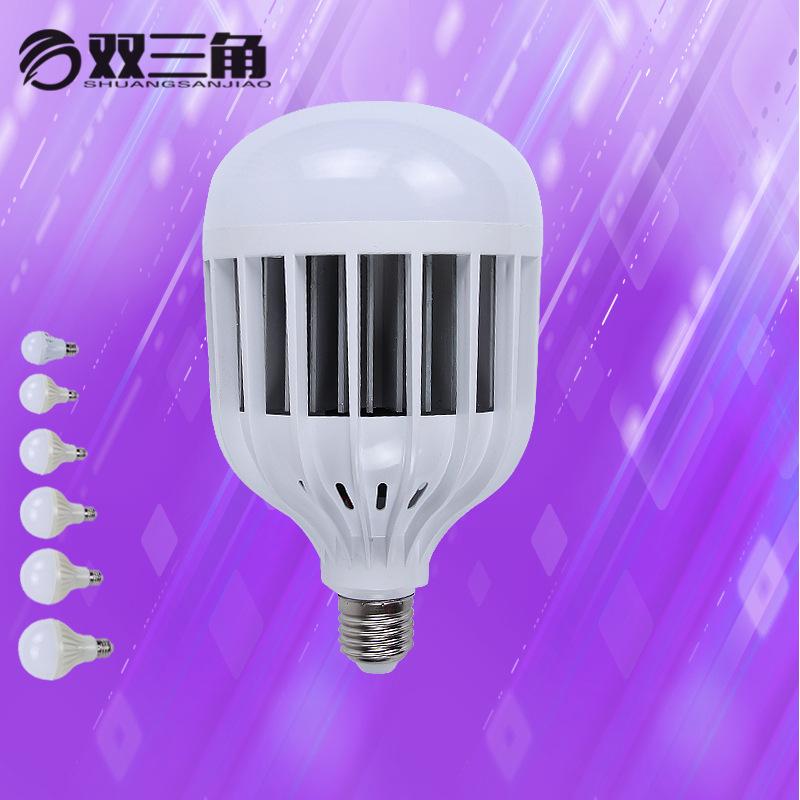 led bulb 3W 5W 7W 12w 24w 36w led bulb