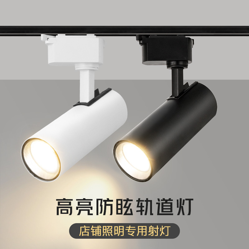 JJTOOP Shopping mall surface mounted commercial track spotlight 40W clothing store modern cob spotli