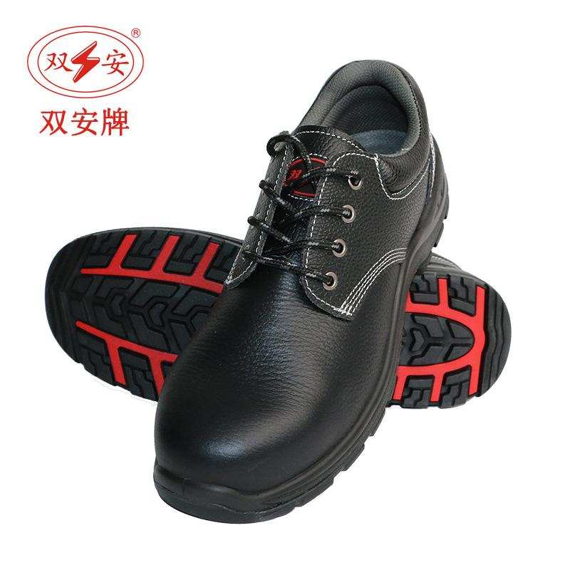 SHAUNGAN Tianjin Shuang'an 10KV insulated shoes Low-top anti-smashing electrician shoes cowhide bel