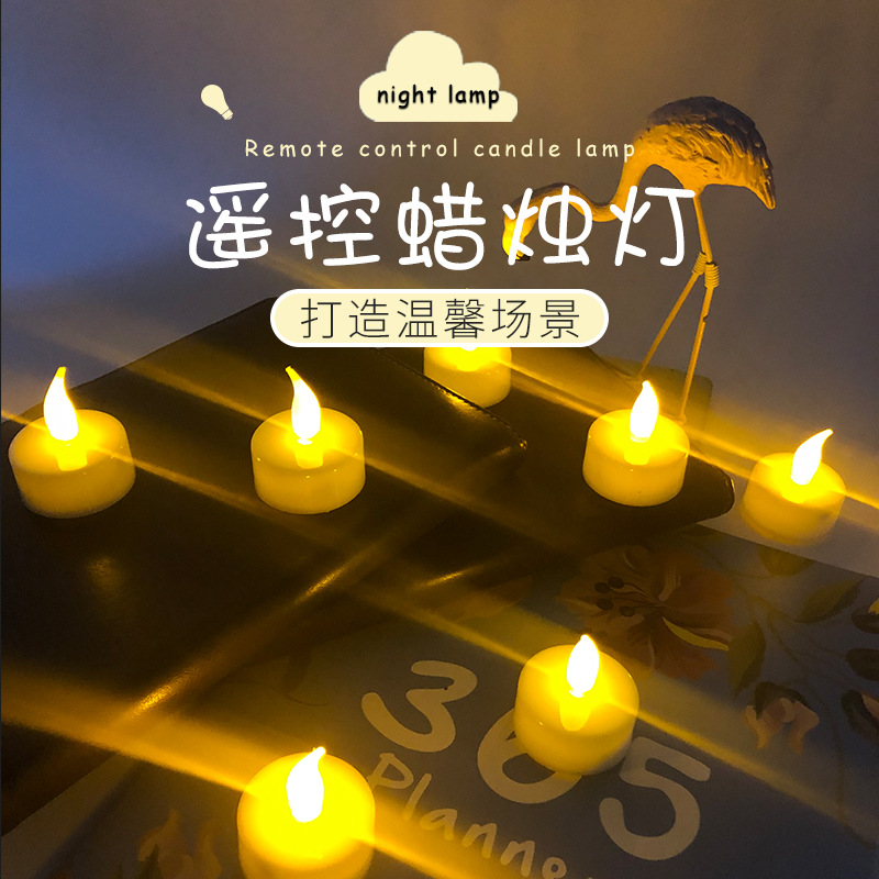Remote control candle light 2 keys 18 keys electronic led decoration night light holiday wedding atm