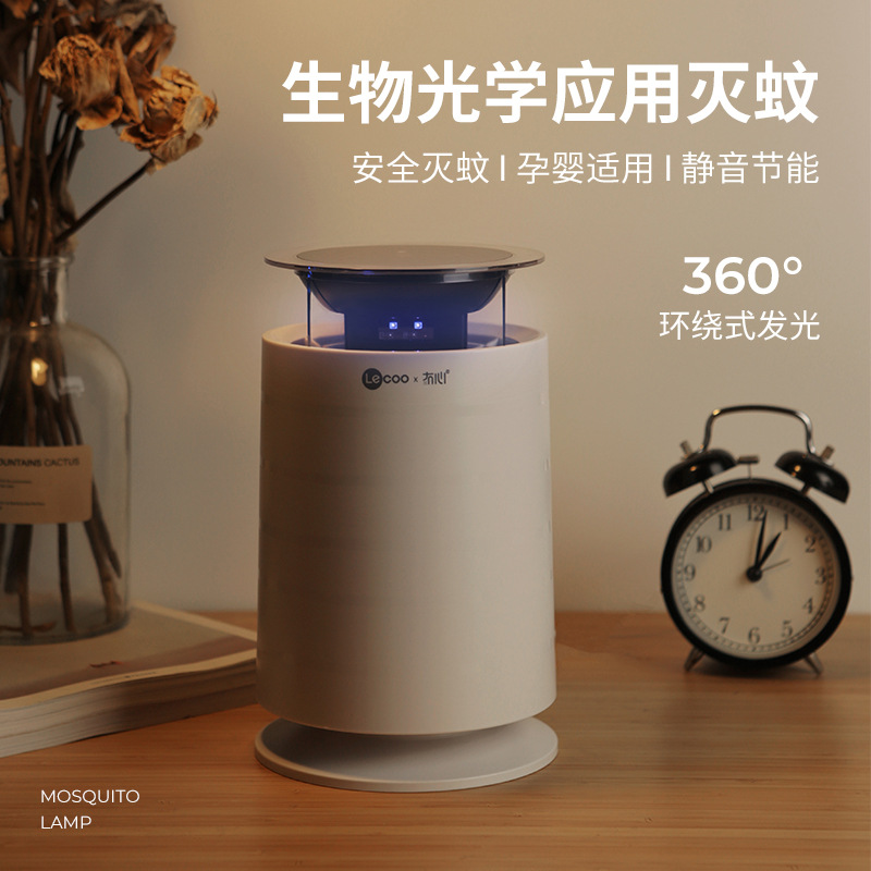 A new type of inhaled photocatalyst mosquito catching lamp can be used for pregnant women and infant