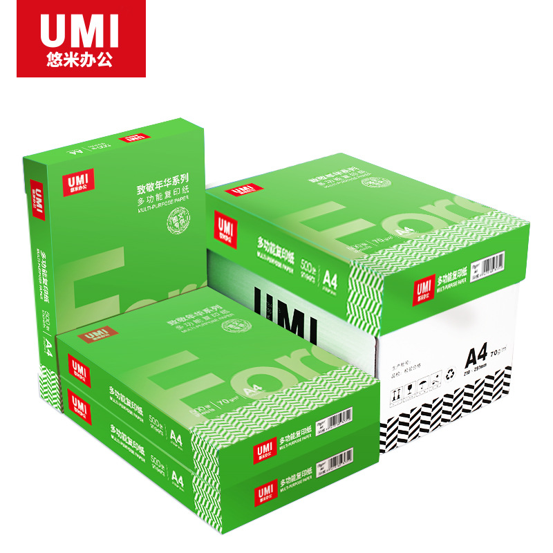 Youmi A4 copy paper 70ga4 copy paper 80g500 sheets of printing paper 5 packs/carton double-sided off