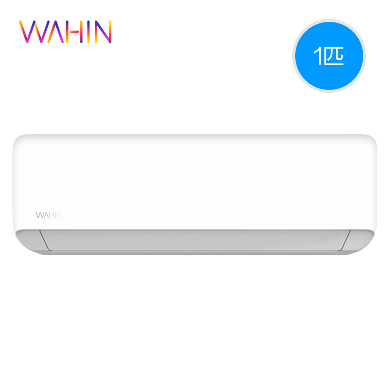 Midea/ Midea Hualing Air Conditioning Hanging Machine Large 1/1.5 HP Heating and Cooling Inverter Sm