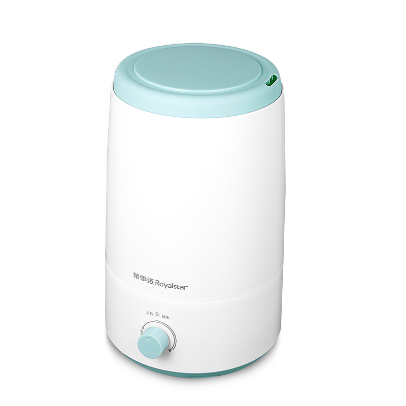 ROYALSTER Rongshida rs-v316 humidifier household large capacity bedroom office air purification arom