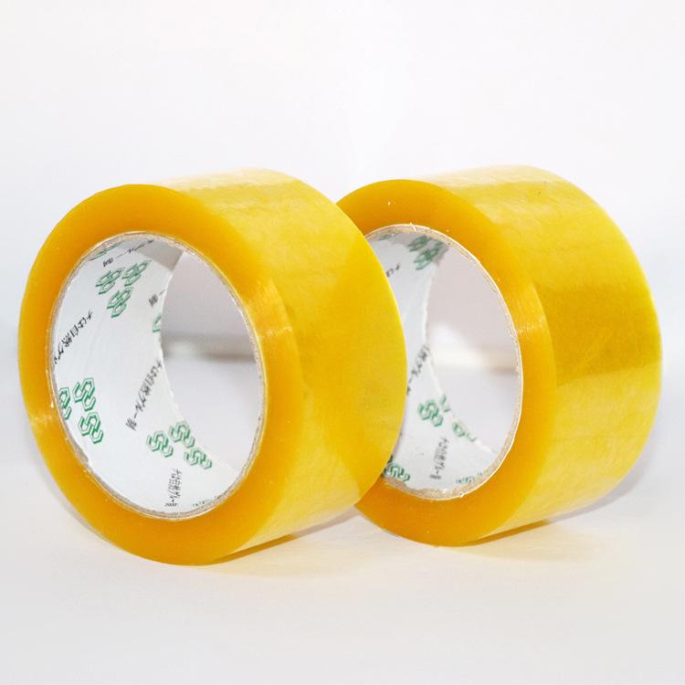 4.5c wide yellow sealing tape yellow packing tape sealing tape paper