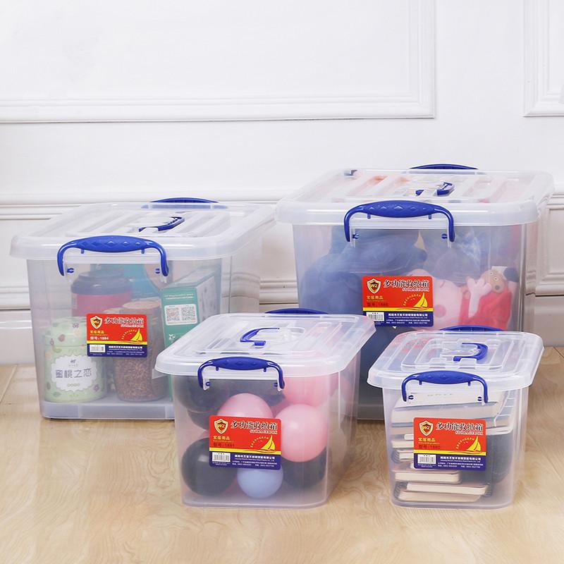 Transparent storage box Storage box plastic Multifunctional storage box Complete specifications stor