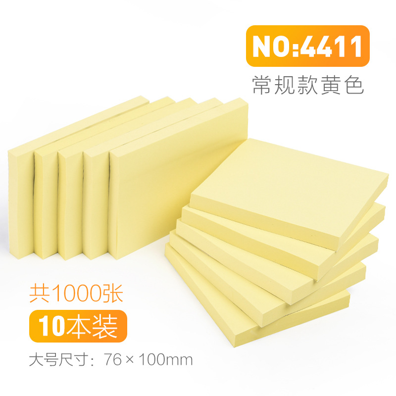 Rectangular Post-it Notes Student Memo Paper Small Color Stationery Memo n Times Office Pepsi 10 Pac