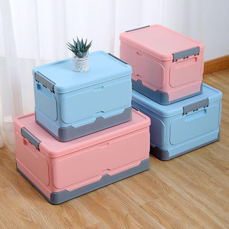 YUELUNMAN Folding storage box plastic storage box foldable car storage box student books and sundrie