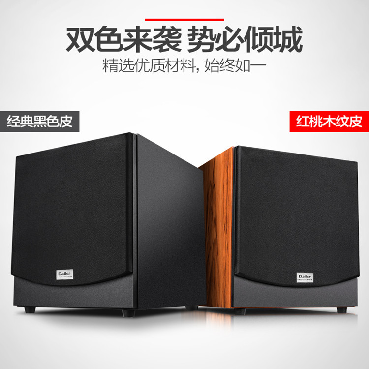 DAILER high power 12 inch active subwoofer speaker 5.1 home theater 2.1 low frequency loudspeaker