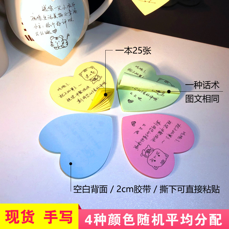 Take out notes with words handwritten good evaluation stickers catering funny warm heart label bless
