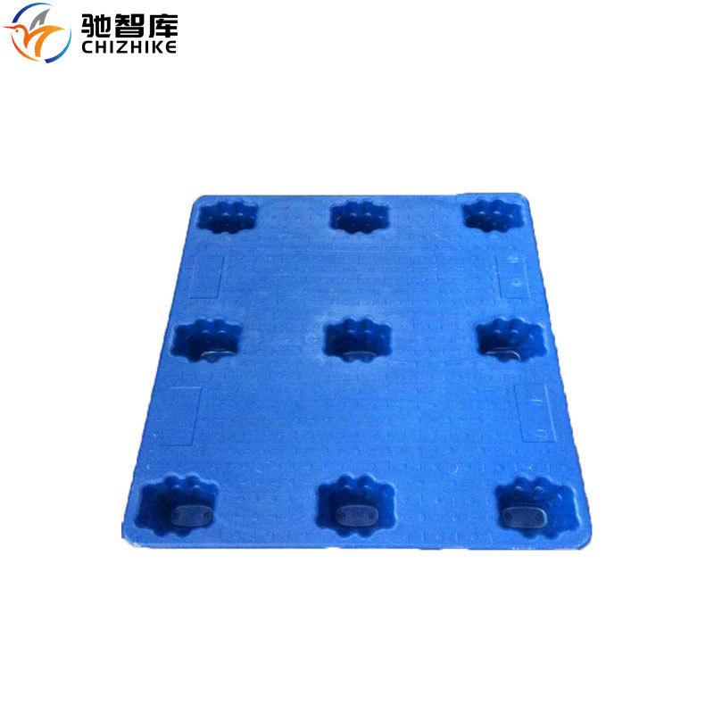 CHIKU 1.2*1.0 meters factory wholesale blow molding pallets logistics turnover plastic pallets wareh