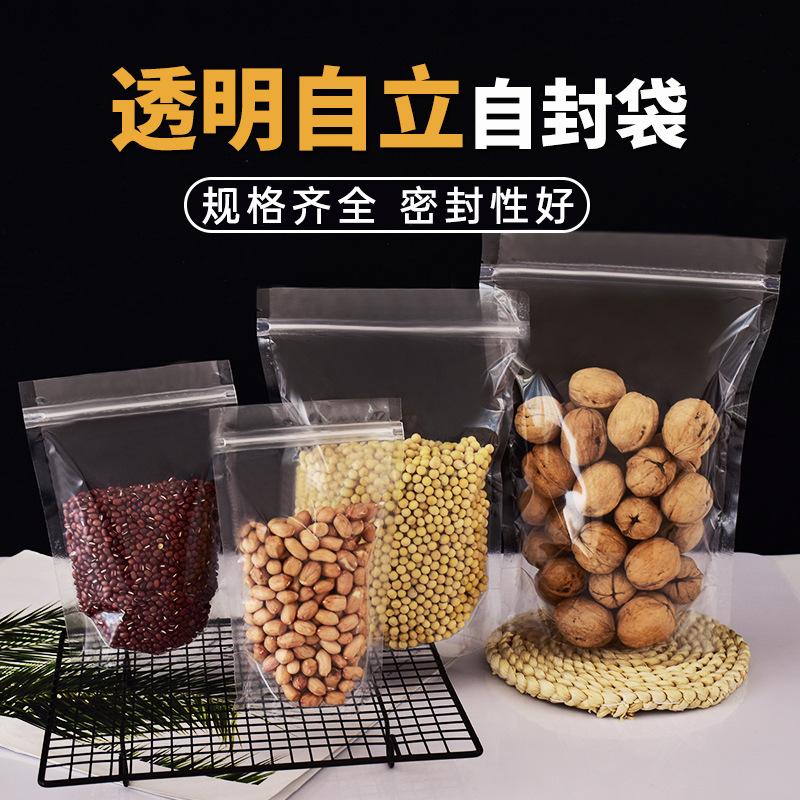 ZHONGBEI High transparent self-supporting and self sealing thickened plastic zipper packaging bag nu