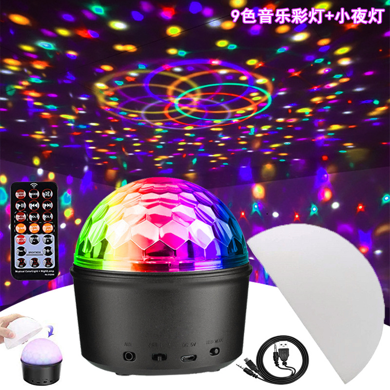 A-STYLE Stage light 9-color small magic ball light USB crystal magic ball music color light KTV bar