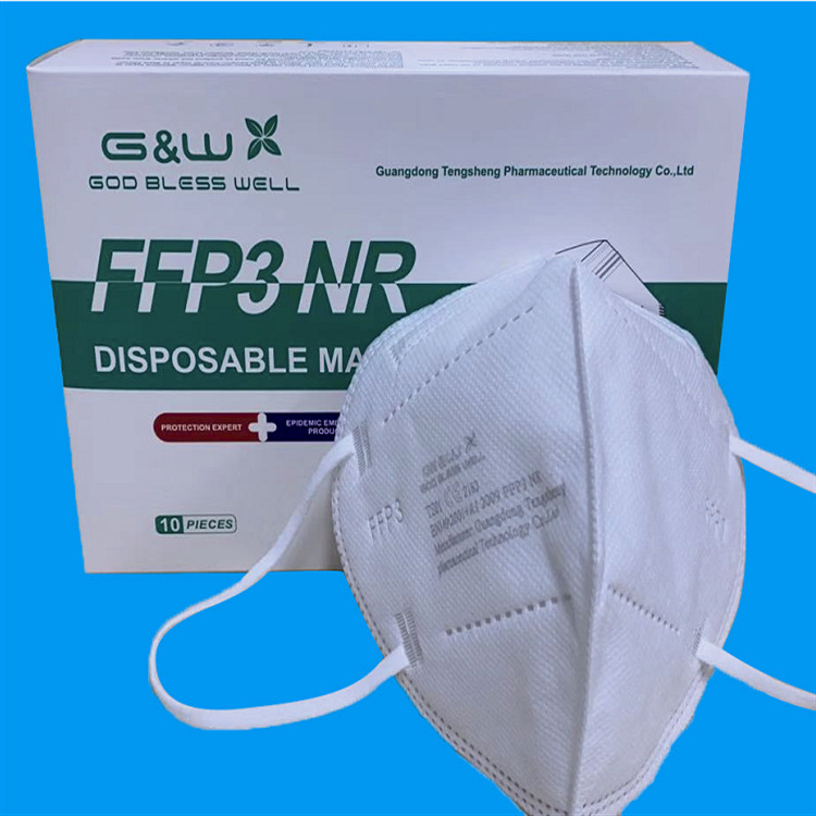 n95 five-layer filter ffp3 whitelist disposable mask high protection mask