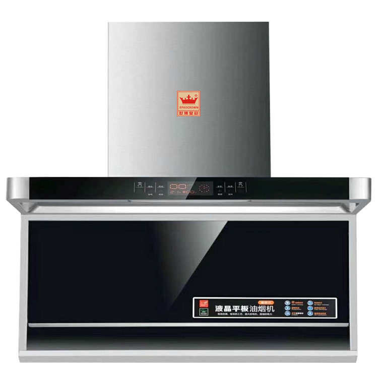 Expo Crown Top Side Double Suction Range Hood High Suction Ultra Quiet Automatic Cleaning Direct Suc