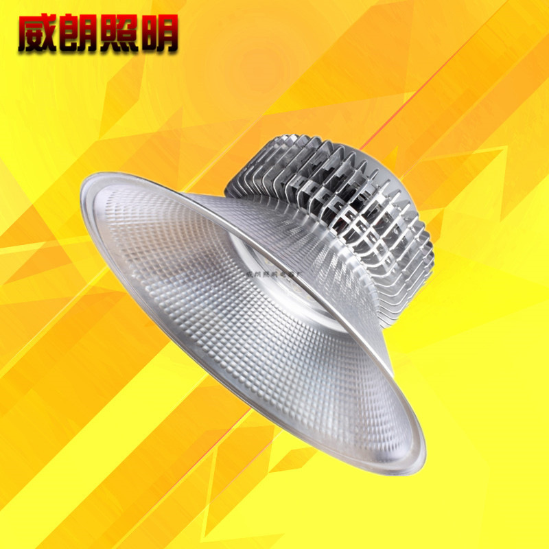 led high bay light workshop light factory workshop lighting sports arena warehouse 150W 200W