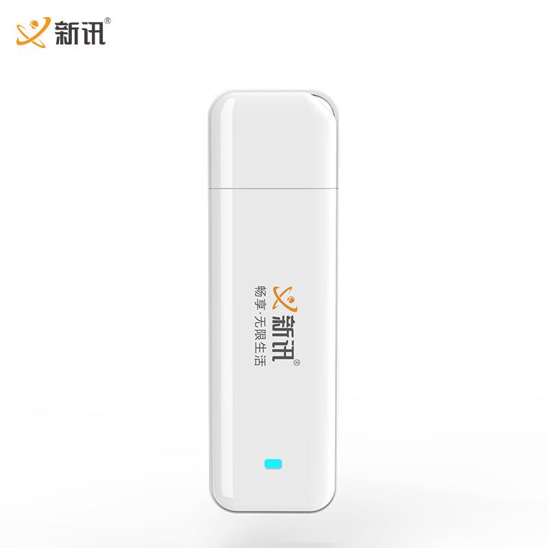 Xinxun portable WiFi 4G mobile router laptop USB Car wireless network card with MiFi