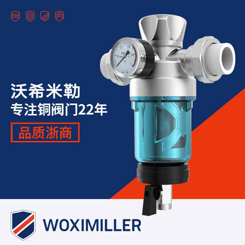 WXML PPR connection of domestic prefilter of washmiller electroplating valve controlled siphon water