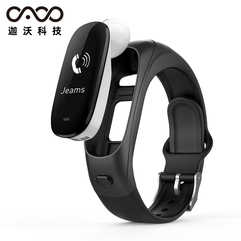 V08 heart rate blood pressure Bracelet automatic monitoring voice call Bluetooth headset smart Brace