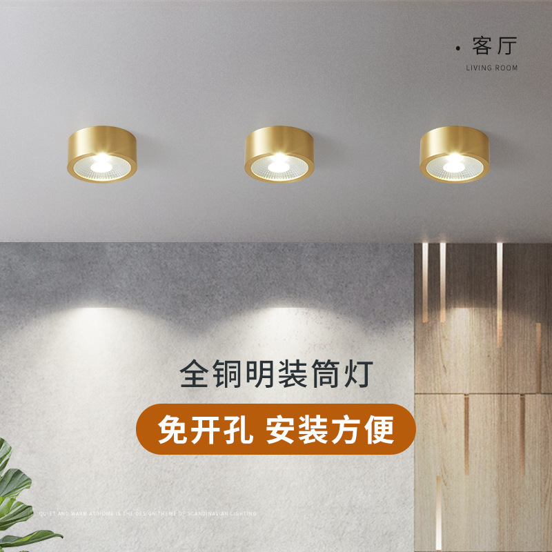 All copper surface mounted downlight Nordic led ultra-thin ceiling hole lamp embedded clothing store